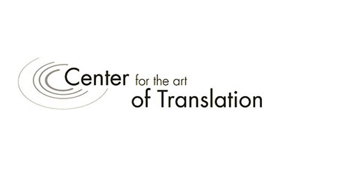 Center for the Art of Translation