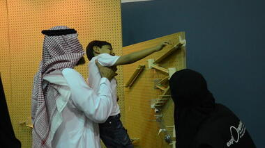 Marble Machines in the KSA