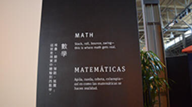 Core Experience: Math