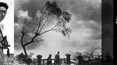 Remembering Nagasaki